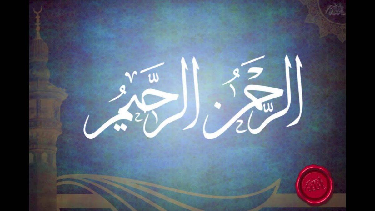 Inspirasi Al Qur'an- Chapter 3: Bahagia dengan Kasih Sayang Allah