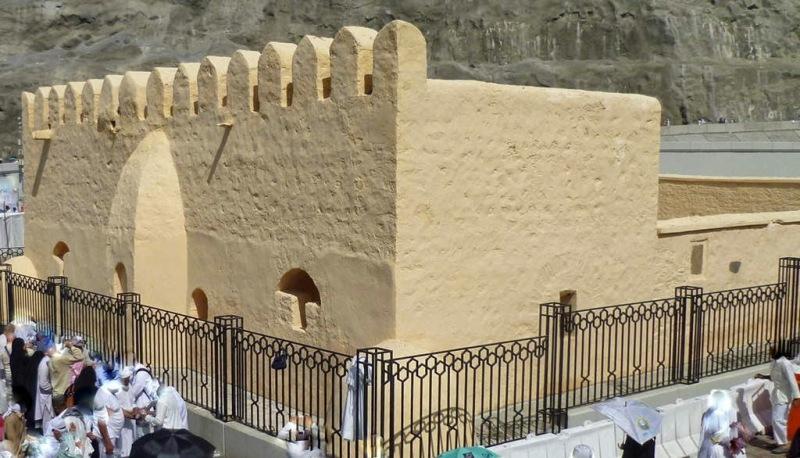 Serial Siroh Untuk Milenial 19 : Baiat Al 'Aqabah